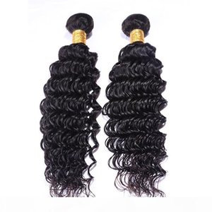 L Peruvian Deep Wave With 4x4 Lace Closure 2 Bundles With Lace Closure Curly Human Hair Wefts With Closure Natural Color