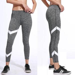 Femmes Stripe exercice pour soulever Fesses taille haute pantalon serré Pantalon Push Up Sports Jogging Trainning Fittness Leggings
