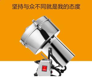 Macchina della polvere del mulino 220V dell'alimento dell'acciaio inossidabile 3500G / 4500G