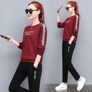 Athletic Wear Costume Femme pur coton Automne Automne Tide Loisirs Show Time Lanky T-shirt Tempérament Twinset