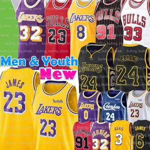 LeBron James 23 Jersey 6 Michael MJ 32 Johnson 33 Scottie Pippen Bull 91 Dennis Rodman Anthony Davis 3 Kyle 0 Kuzma Men