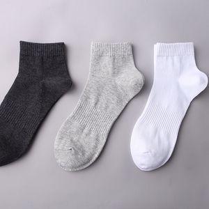 Boneless stitching sweat-absorbing breathable high quality cotton men's business socks machine sewing cotton socks