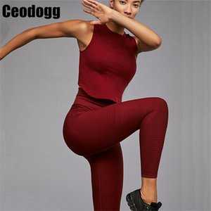 2020 Seamless Vest Yoga Sets Women Gym Crop Top Tracksuit Training 2 Piece Sleeveless Workout Fitness Active Clothes Outfit Suit T200706