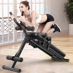 Plaque TB202 Supine, dispositif abdominal, appareil pour exercices abdominaux paresseux, équipement de conditionnement physique à la taille mince, réduction de l'estomac à la maison