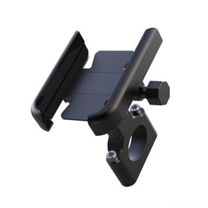 Electric Car Motorcycle Navigation Shockproof Aluminum Alloy Frame Bicycle Mobile Phone Bracket New Electric Car Motorcycle Navigation S