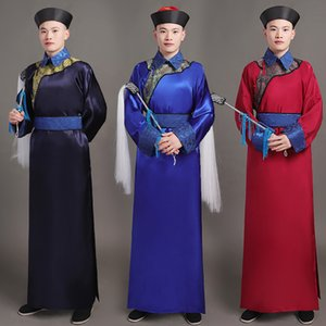 Oriental ancienne robe longue Costume homme dynastie Qing Vêtements pour hommes chinois Stage Porter TV Film cosplay Outfit