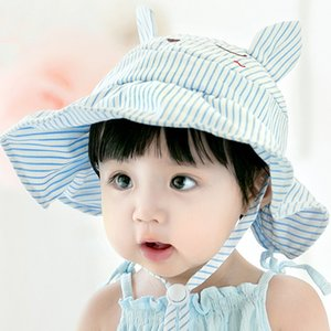 New Fashion holiday cute children comfortable sun hat Sun protection sunscreen high quality sweet trend adjustable summer hat