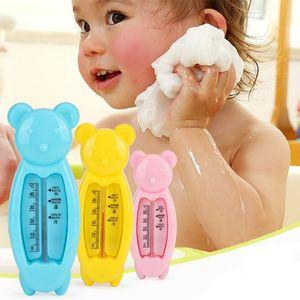 만화 부동 사랑스러운 곰 아기 물 온도계 아이 목욕 온도계 장난감 유아 유아 플라스틱 욕조 물 센서 온도계