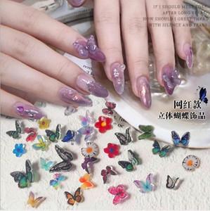 Nail Art салон маникюрша специальный DIY ручной работы бабочка nail art трехмерный бант мини-ногтей ювелирные изделия ветер маленькая бабочка горячие продажи