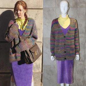 19AW Mujeres Modelos De dos piezas vestido de la manera Jin Panya Ins Style mismo color de punto chaqueta de punto de las mujeres ocasionales Ropa