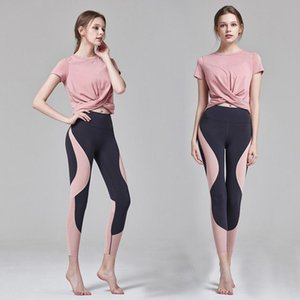 Yoga ladies fitness clothes sportswear leggings sports suit gathered underwear hips running feet fitness pants gather underwear professional