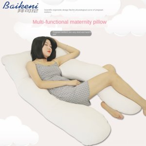 Baikeni belly waist-protecting side sleeping Cushion cushion side lying pillow U-shaped sleeping pillow during pregnancy