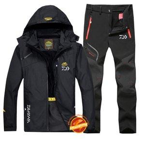 Männer Angeln Anzug Breath Sunscreen Angeln Jacke neue Kleidung Sport Outdoor-Bekleidung Schnell trocknend Hosen