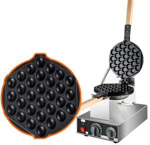 Atacado 2 unidades / lote bolha ovo waffle cafeteira puffs máquina ovo HK Eggette