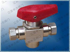 Gas station high pressure stainless steel special gun valve