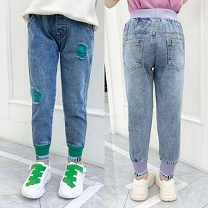 Girls Ripped Hole Jeans Spring Autumn Fashion Kids Splicing Broken Elastic Trousers Pants For Teen Girl 110-155 CM Clj547