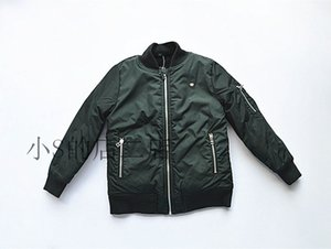 Men's and Girls' military green embroidered eagle stand-up jacket with lamb feather