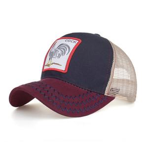 Verano Animal chook Bordado Gorras de béisbol Gorra de malla ajustable universal para hombres y mujeres Gorra de malla Sombrero de papá Sombreros de conductor de camión hueso