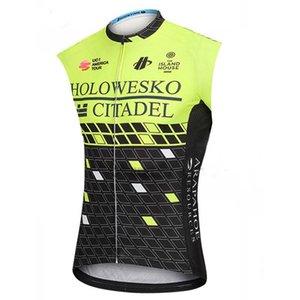 Новая команда велосипедистов EUSKALTEL / Газпром / Holowesko Летний велосипедный джерси мужчины велосипед без рукавов жилет дышащий велосипед спортивная форма Y032809