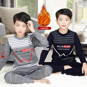 2 Sets of Boys Plus Velvet Warm Shirt Pants Suit Children's Pajamas Thicken Autumn and Winter Bottom Shirt Underwear 12-15 Years Old