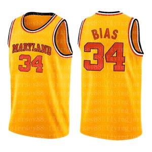 22 Juan NCAA 23 High-School-Jersey IRISH Herren Grün Gelb Weiß Basketball Jerseys Stickerei Logos Größe S-XXL