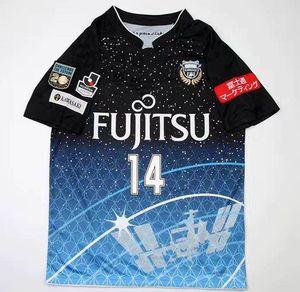 16 Япония J лиги летом специальная версия Kawasaki Frontale Space Brother Retro Кенго футболка