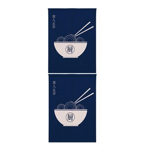 2Size Deux pièces Noren japonais suspendu court rideau en lin Doorway Confidentialité Tapisserie pour la cuisine