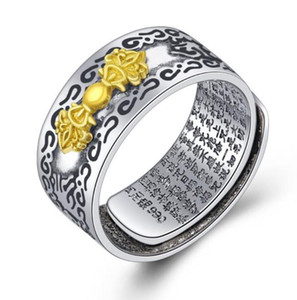 Mens rings New fashion retro Thai silver ring money mascot ring old tide male index finger ring W41