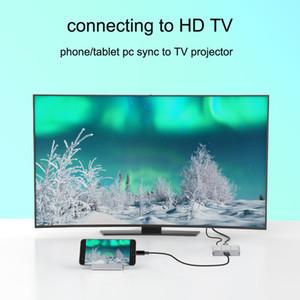 Для iPhone к HDMI AV адаптер, iPad к HDMI AV видео адаптер концентратор конвертер для iPhone Samsung бесплатно DHL