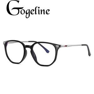 Polygon Анти синий очки вычислить женщин мужчины Блокировка фильтра уменьшает напряжение Digital Eye Clear Regular Gaming Eyewear Goggles TR90
