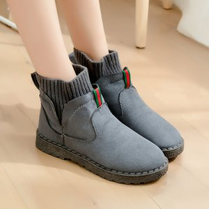 Winter Boots Women Knit on TPR Outsole Popular for Cheap Winter Outdoor Girl Boots Fashion Shoes 2019 Women Shoes