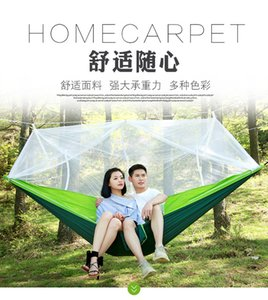 Outdoor Tent Mosquito Fly Pest Net Hammock With Pole Hammock Parachute Cloth Camping Mosquito-proof Sky Tent