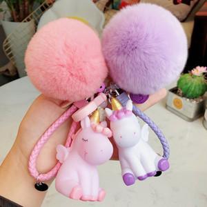 Unicorn elegante llavero Squeaky juguetes, lindo y elegante Unicorn regalos Bolso Mochila Accesorios, Llavero para los niños
