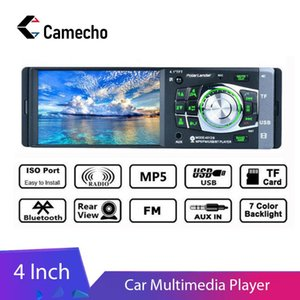 Camecho 1din car radio MP5 multimedia player Bluetooth Steering Wheel autoradio AUX USB FM Audio Stereo radio cassette pl