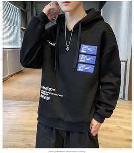 Solid Color Males Clothing Mens Designer Letter Print Hoodies Fashion Pullover O Neck Mens Sweatshirts Casual