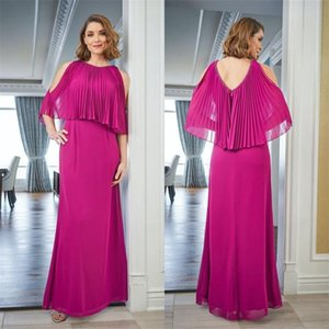 Summer Chiffon A-Line Mother Of The Bride Dresses Ruffle Beaded Wedding Guest Dress Jewel Neck Backless Floor Length Mother Evening Gowns