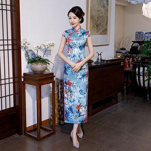New Arrival Print Chinese Bride Wedding Dress Sexy Long Cheongsam Elegant Slim Summer Qipao Plus Size 4XL