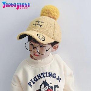 Children Peaked Cap Toddler BOY Girl Winter Windproof Flat Baseball Cap Baby Kids Hair Ball SPORT Warming Hat 2-8 OldaUGs#