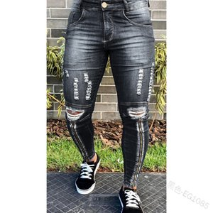 Mens Skinny Hole Jeans Bleached Washed Solid Color Pencil Pants Male Casual Mid Waist Clothes