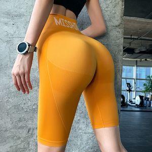 Women's light proof speed dry stretch running fitness pants peach Yoga Pants tight High Waist Sports Shorts