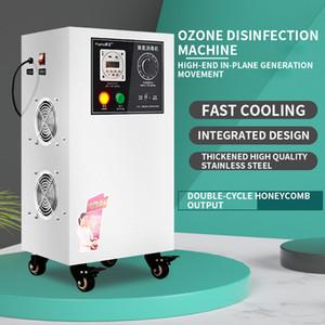 10G ozone Générateur d'air commercial ozone désinfection machine usine alimentaire agricole froide de stockage Les bactéries stérilisation Purificateur 220v