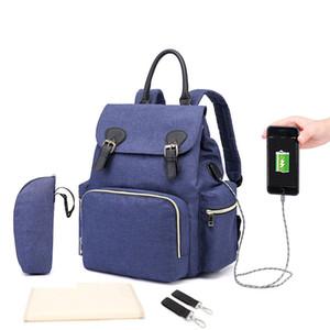 4 색 엄마 가방 방수 엄마 배낭 포함 병 가방 + 유모차 스트랩 + 가방 + 패드 4 개 세트 기저귀 기저귀 어머니 엄마 가방 M217