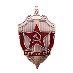 KGB Russia CCCP Medal Ussr Soviet Military Badges ww2 Red Army Pins Hat Clothing Acces