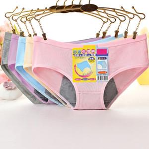 Rapariga Intimates Physiological Calcinhas Menstrual Sanitária Período à prova de fugas Modal Seamless Panty cueca