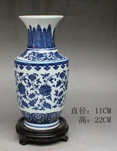 Chinois ancien vase d'ornement en porcelaine bleue et blanche