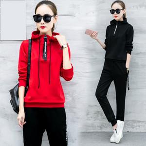 Молодежная одежда для женщин спортивный костюм вязаный пуловер из двух частей набор топ и брюки весна осень 2 шт. Набор женская одежда K4414