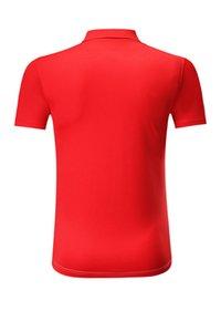 Camisas del tenis 556966255