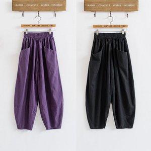 Nini Wonderland 2019 Primavera Estate Donna Puro cotone Lino Pantaloni casual Harem Vita elastica Pantaloni donna alla caviglia Y19071701