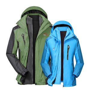 Wild Fish Suit Black Pit Sportfishing Outdoor Sports Casual Coat Three-in-One Raincoat Jacket Snow Ground Service Skiing Clothin