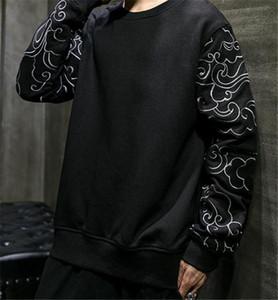 Mens del estilo chino de diseño sudaderas Moda suelta bordado de la manga para hombre sudaderas con paneles de diseño casual hombres ropa